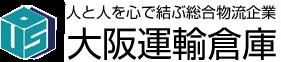 大阪運輸倉庫