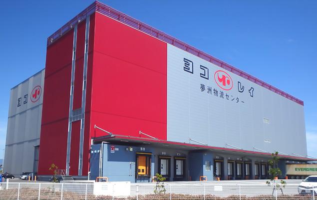 北港営業所