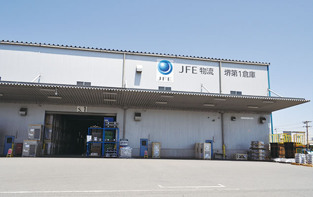 JFE倉庫